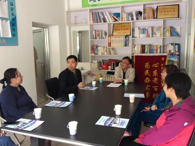 河北科技师范学院文法学院与秦皇岛经济技术开发区